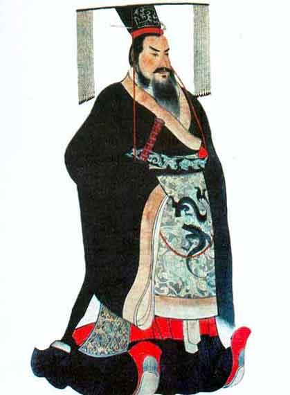 der erste kaiser von china qin shi huangdi und seine. Black Bedroom Furniture Sets. Home Design Ideas